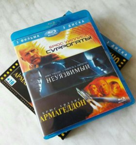 BLU-RAY диски Лицензия (для коллекционеров)