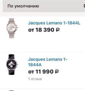 Часы Jacques Lemans 1-1844A
