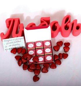 Сладкие подарочки ко дню влюблённых