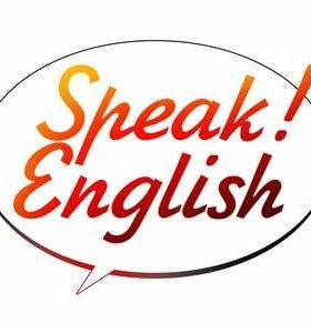 Английский язык, перевод текстов