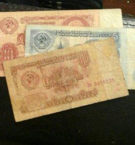 Денежная банкнота