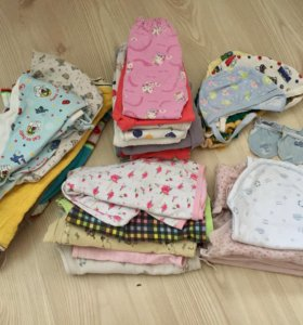 Вещи Для новорождённого пакетом