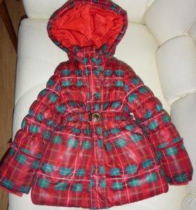 Куртка Детская Futurino