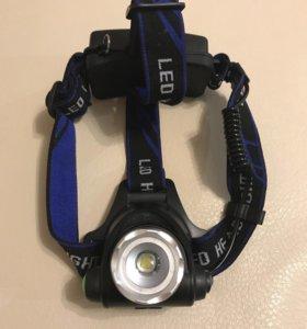 Налобный фонарик
