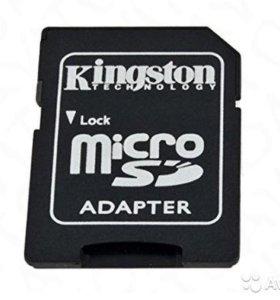 Адаптер для micro sd карты