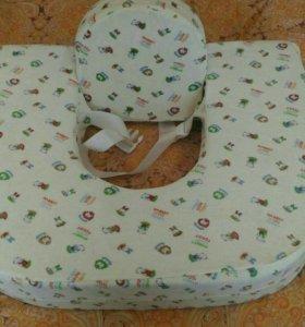 Подушка для кормления (можно двойне)