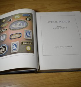 Книга каталог изделий Wedgwood 1953 год
