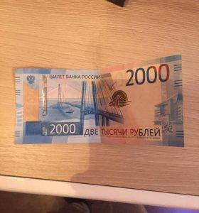 Новая купюра 2000