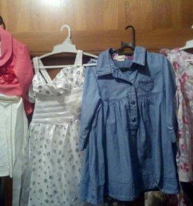 Платья и куртка)