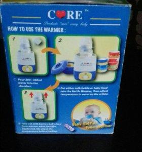 Нагреватель для детского питания