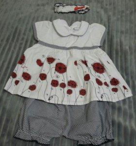 Платье, шорты, повязка.