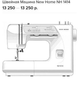 швейная машина NEW HOME NH 1414