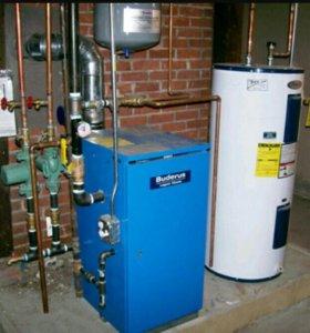 Отопление и водоснабжение!