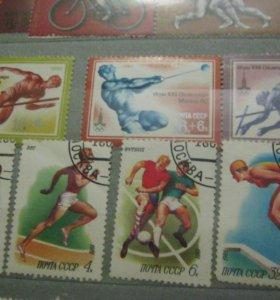 марки гашёные и не гашёные