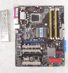 Материнская плата Asus P5WD2-E PREMIUM +Процессор