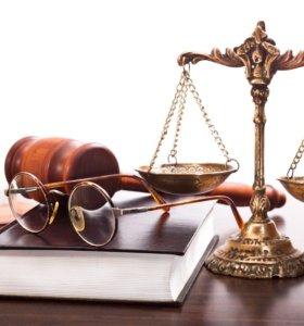 Юрист по работе с судебными приставами
