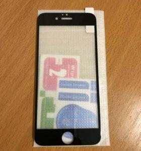 Защитное стекло для айфон 6, 6s, 7