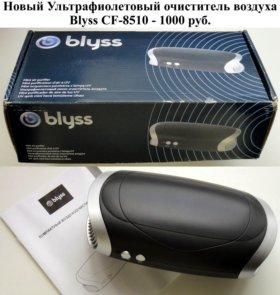 Новый Ультрафиолетовый очиститель Blyss CF-8510