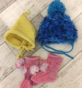 Шапки носочки для новорождённого