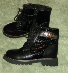 Женские ботинки-осень