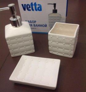 Керамический набор в ванную комнату