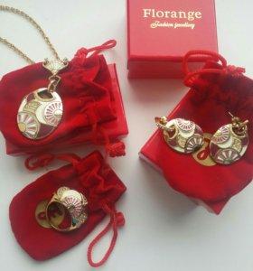 Колье,серьги и кольцо Florange