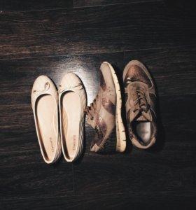 Балетки,кроссовки