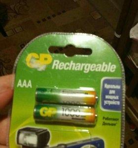 Батарейки заряжаются