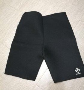 Новые шорты для похудения/фитнеса Gallant