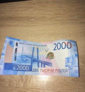 2000 новые