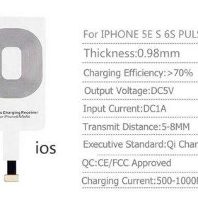 Модуль для беспроводной зарядки QI для iPhone