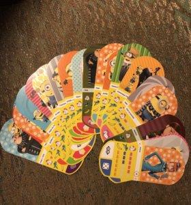 Карточки с миньонами