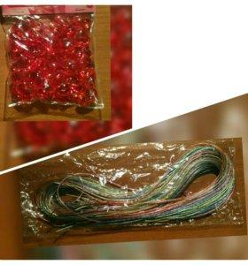 Декоративные сердечки товары для рукоделия жгутики