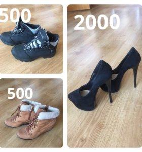 Обувь 36-37 р