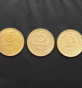 Монеты РСФСР и СССР - разные