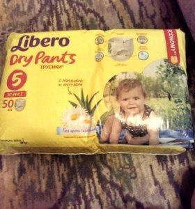 Подгузники трусики либеро 5