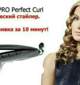 Стайлер для волос НОВЫЙ!!!