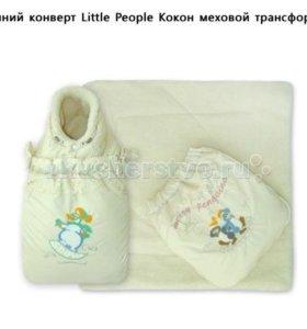 Конверт-одеяло (трансформер) теплый