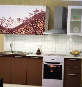 Кухонный гарнитур Диана 8 новый в упаковке
