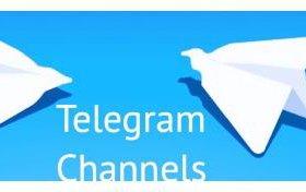 Теле_грам канал