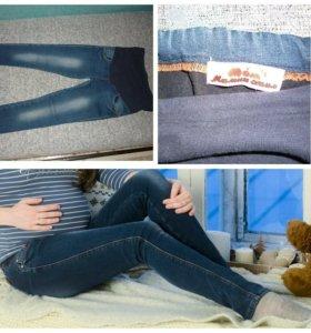Утпленные джинсы для беременных 46-48