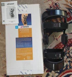 Ортез на коленный сустав (правый)