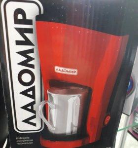 Кофеварка Ладомир