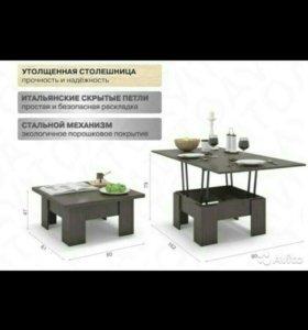 Стол_трансформер