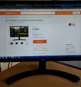 Монитор LG 22MP58A-P