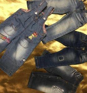 Джинсы,брюки Zara