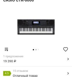 Синтезатор Casio ctk 6000