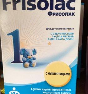Смесь Фрисолак