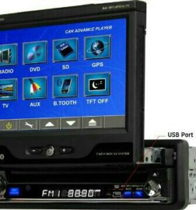 Мажок dvd,мр3,aux,GPS,sd,камеру подключить,и.т.д