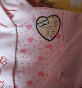 Пижама для девочки р 80